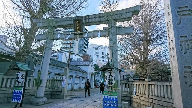 今戸神社 浅草