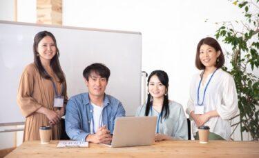 東京の人口は増えている?減っている?東京に住む・働くメリットやデメリットも紹介