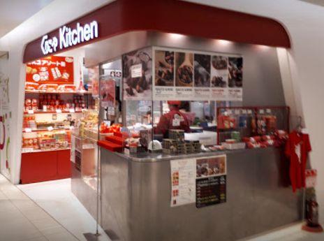 ぐりこ・や Kitchen 東京駅店