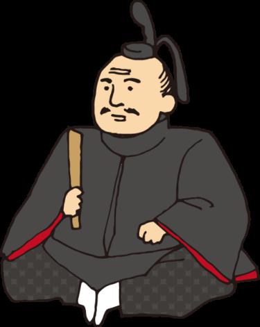 徳川家康の名言を紹介!きっと仕事やプライベートでも役立つ!