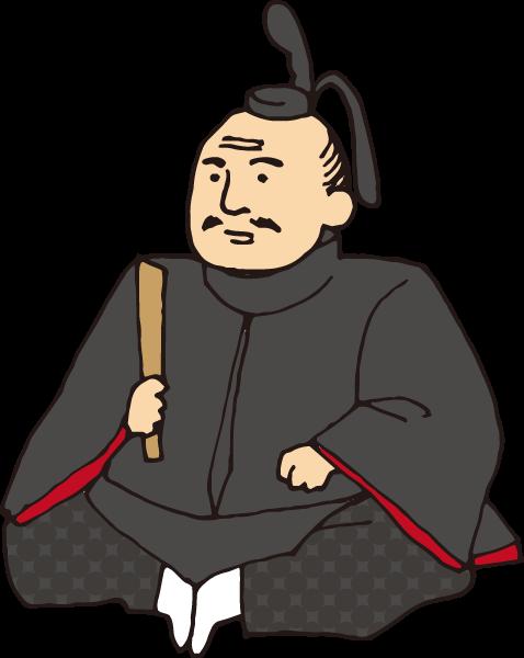 徳川家康イラスト